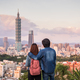 Young couple traveler looking beautiful cityscape at sunset in Taipei, Travel lifestyle concept - PhotoDune Item for Sale