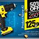 Repair Tools SALE - VideoHive Item for Sale