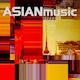 Asian Inspire