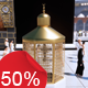 Kaaba - VideoHive Item for Sale