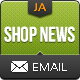 Shop News Email Template Nulled