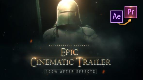 Epic Cinematic Trailer – Premiere PRO
