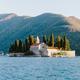 Beautiful Island of Saint George in Perast Montenegro - PhotoDune Item for Sale