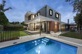 Modern House Exterior - PhotoDune Item for Sale