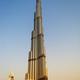 Burj Khalifa - PhotoDune Item for Sale