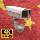 Surveillance Camera 08 (CHINA) - VideoHive Item for Sale