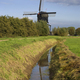 The Noordeveldse windmill - PhotoDune Item for Sale
