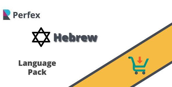 PerfexCRM  Hebrew Language Pack