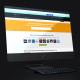 Dark Mockup Desktop - VideoHive Item for Sale