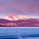 Mount Laurier Lake Laberge Yukon Territory Canada - PhotoDune Item for Sale
