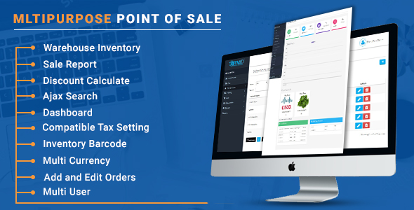 Download TMD Multipurpose  POS For Stores Free Nulled