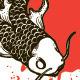 Red Sun Koi - GraphicRiver Item for Sale