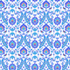 Islamic Flower Pattern on White - GraphicRiver Item for Sale