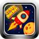 Crazy Rocket (CAPX and HTML5) Space Game