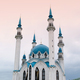 the Kul Sharif mosque - PhotoDune Item for Sale