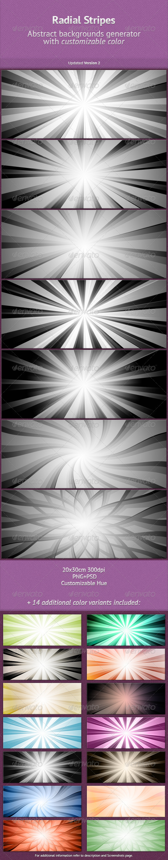 Radial Stripes BGs Generator - Abstract Backgrounds