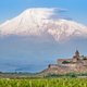 Khor Virap and Mount Ararat - PhotoDune Item for Sale