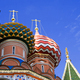 st Basil cathedral in Moscow, Russia - PhotoDune Item for Sale
