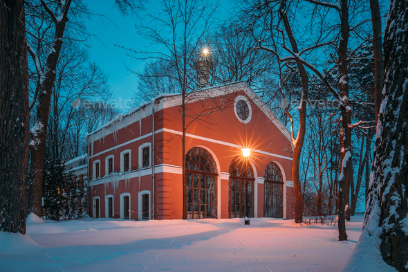 Gomel, Belarus. City Park In Winter Night. Winter Garden In The Gomel Park, Belarus. Building Built - Stock Photo - Images