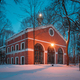 Gomel, Belarus. City Park In Winter Night. Winter Garden In The Gomel Park, Belarus. Building Built - PhotoDune Item for Sale