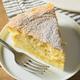 Homemade Fluffy Japanese Cheesecake - PhotoDune Item for Sale