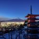 Mt. Fuji with Chureito Pagoda, Fujiyoshida, Japan - PhotoDune Item for Sale