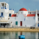 Blue fishing boat in port harbor on Mykonos island, Greece - PhotoDune Item for Sale