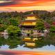 The Golden Pavilion. Kinkakuji Temple in Kyoto, Japan - PhotoDune Item for Sale