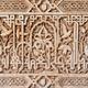 Arabic patterns inside Alhambra - PhotoDune Item for Sale