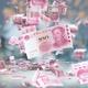 Money Falling / Yuan/ Renminbi - VideoHive Item for Sale