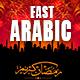 Arabian Middle East
