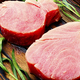 Fresh tuna fish steak - PhotoDune Item for Sale