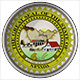 Framed Seal Of Nevada State - VideoHive Item for Sale