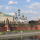 Kremlin in Moscow, Russia - PhotoDune Item for Sale