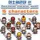 Swordsman Character Action Material