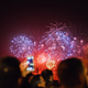 People watching fireworks and celebrating New Year - PhotoDune Item for Sale