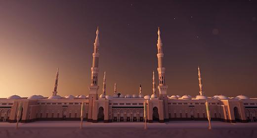 Medina Mosque - Aerial Shot