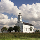 Church from Simonshaven - PhotoDune Item for Sale