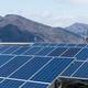 Solar panel plant - PhotoDune Item for Sale