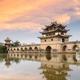 yunnan double dragon bridge at dusk - PhotoDune Item for Sale