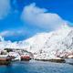 """A"" village on Lofoten Islands, Norway - PhotoDune Item for Sale"