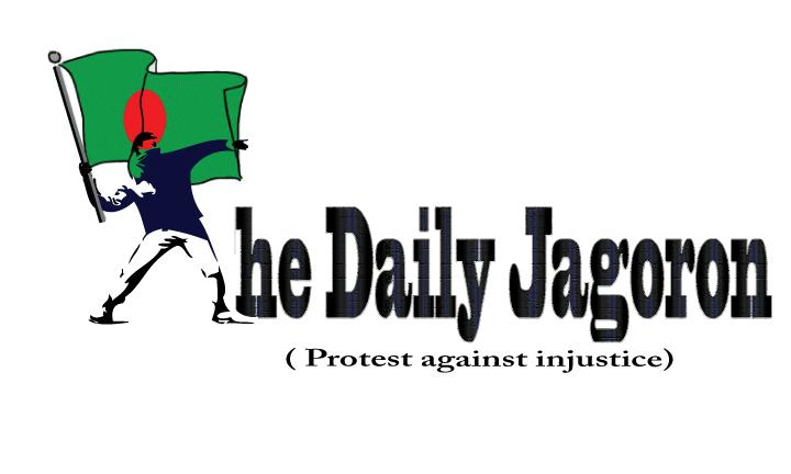 A daily logo