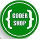coder_shop