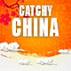 Chinese Asian Music Pack