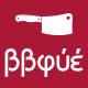 BBque - Food, Butcher & Meat Shop Shopify Theme