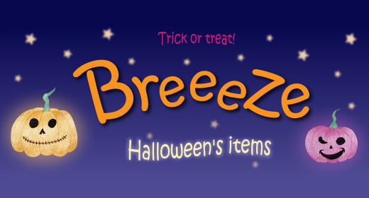 Halloween's items