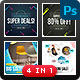 Multipurpose Sales Social Media Post