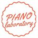 Relax Piano Pack