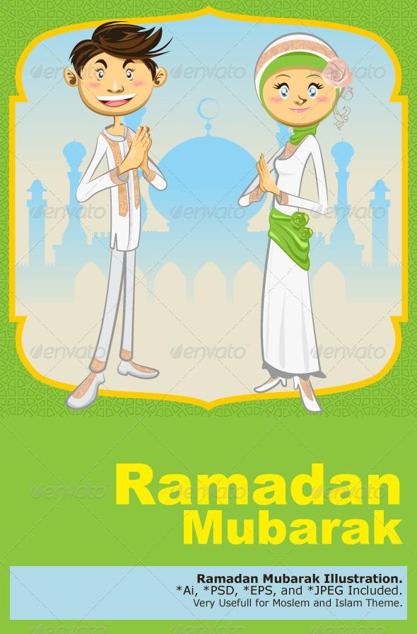 Ramadan Mubarak - Miscellaneous Seasons/Holidays