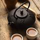 Traditional japanese herbal tea - PhotoDune Item for Sale